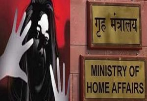 In advisory to states, MHA calls for mandatory action by police in all cases of crime against women