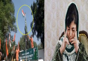 BJP workers try to hoist national flag at Srinagar's Lal Chowk, detained by police