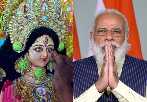 PM Modi to join Durga Puja celebrations via video conferencing, extends his greetings to everyone