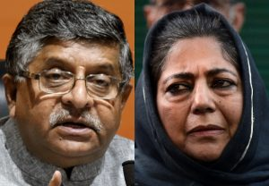 'In one country there cannot be 'do nishan, do pradhan': Ravi Shankar Prasad strongly condemns Mehbooba Mufti's flag remarks