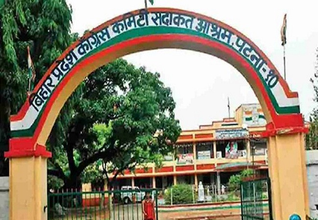 Sadakat Ashram, Patna Congress office