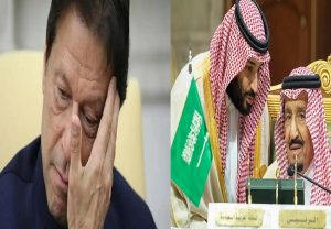 Big win for India: Saudi Arabia humiliates Pakistan, removes Gilgit-Baltistan, PoK from latter's map