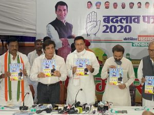 Bihar Polls 2020: Congress releases manifesto for the upcoming election; See Pics