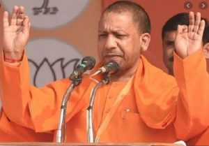 Hyderabad civic polls: Yogi Adityanath to campaign for BJP today, polling on Dec 1