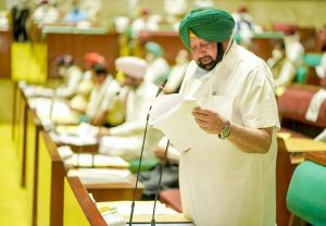 'Ready to resign or be dismissed than bow to injustice to farmers', says Capt Amarinder Singh