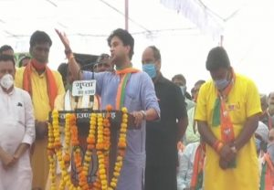 Was in favour of abrogation of Article 370 even when I was in CWC, says Jyotiraditya Scindia