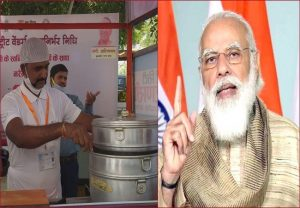 'Achhe Din' of UP's momos seller after interaction with PM Modi, his sales double