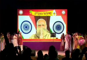 Durga Puja reflects unity and strength of India: PM Modi