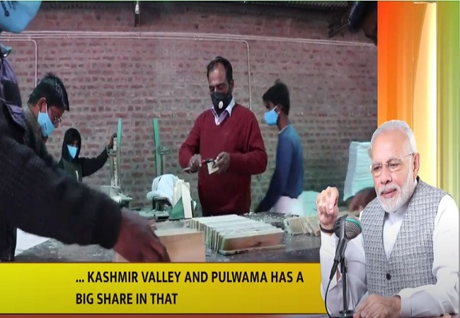 J-K's Pulwama helps make country self-reliant in pencils, says PM Modi