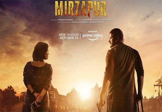 Mirzapur Season 2 trailer released: Take a sneak peek into Kaleen bhaiya, Guddu, Munna's fight for power