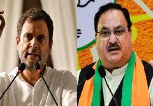 Congress' princeling does not believe anything Indian: JP Nadda takes a jab at Rahul Gandhi over IAF's Abhinandan