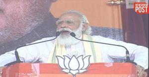 Bihar Elections 2020: PM Narendra Modi kickstarts Bihar campaigning from Sasaram