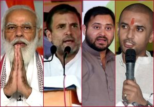 Bihar Elections 2020: PM Modi, Rahul Gandhi, Tejashwi Yadav, Chirag Paswan urge people of Bihar to cast vote