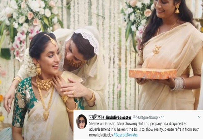 'Boycott Tanishq' trends on Twitter over its Hindu-Muslim ad; Netizens vent their anger....