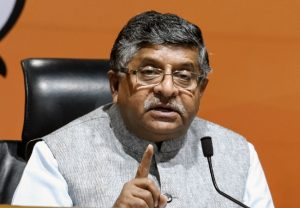 BJP Promises Free Corona Vaccine in Bihar: Ravi Shankar Prasad says 'historical step' and 'completely legal'