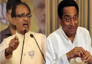 Kamal Nath's 'item' remark: If anyone will call their mother and sister 'item', will you tolerate it? asks Shivraj Singh Chouhan
