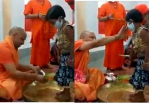 Maha Navami: UP CM Yogi Adityanath performs 'Kanya Pujan' (Video)