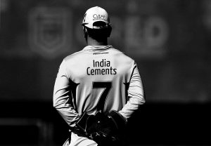 'Definitely not' trends on social media as MS Dhoni rules out retirement rumours from IPL