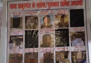 UP: Posters of anti-CAA protesters put up again in Lucknow, bounty announced