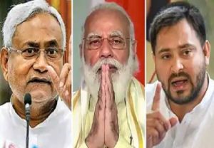 Tejashwi-led grand alliance to topple Nitish govt by landslide margin, predicts Axis My India Exit Poll