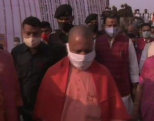 Diwali 2020: CM Yogi Adityanath arrives in Ayodhya to participate in the Deepotsav program