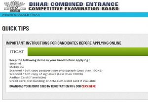 Bihar ITICAT admit card 2020 out now: Click here for direct link