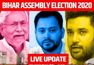Bihar Elections Results 2020 LIVE: Out of 4.1 crore, 2.7 crore votes counted till 5:30 PM, says EC