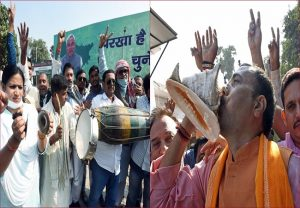 With NDA leading in Bihar, celebrations erupt at JD(U), BJP party offices