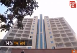 Now, Multi-storeyed flats for MPs; 8 bungalows turned into 76 flats