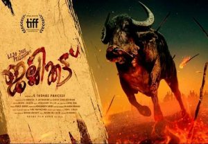 Jallikattu is India's official entry for Oscars 2021