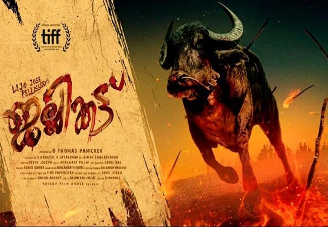 Oscars 2021: Jallikattu Is India's Official Entry