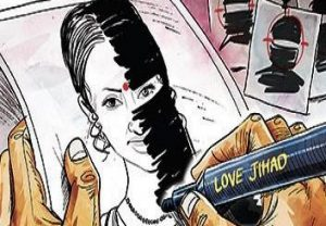After UP, Haryana now considers law against 'love jihad'