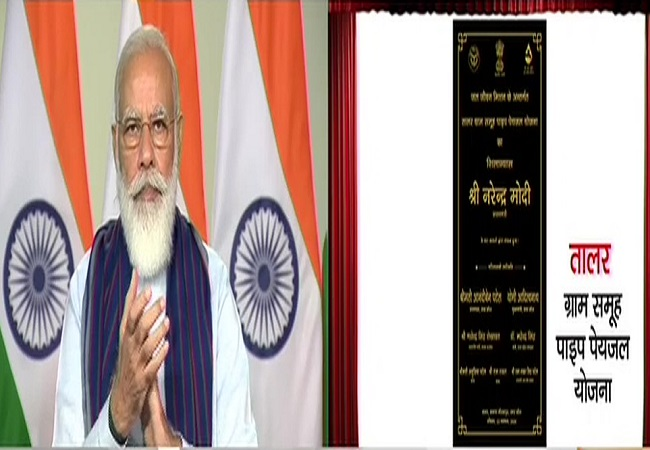 LIVE: PM Modi lays foundation stones for water-supply projects in UP