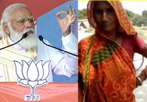 Vote Modi ko na deb, to ka tohar ko deb?: Viral video of old woman from Bihar that caught PM Modi's attention