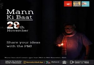 "PM Modi to share his ""Mann Ki Baat"" with countrymen on November 29th"