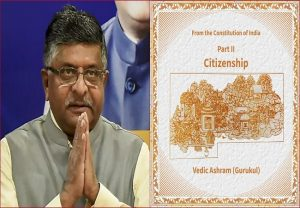 Ravi Shankar Prasad shares pages from the Constitution filled with India's cultural & civilisational heritage