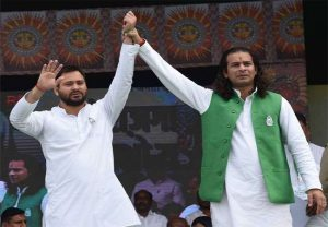 'HBD CM Tejashwi': Tej Pratap Yadav tweets birthday message for younger brother as exit polls predict win