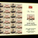 PM Narendra Modi releases postal stamp