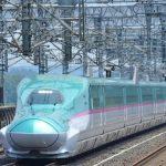 E5 Series Shinkansen