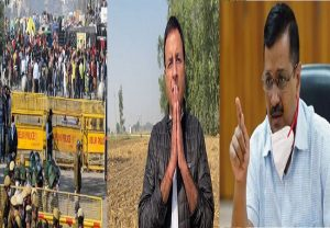 Cong, AAP lend support to farmers protest but it looks more of 'political opportunism'
