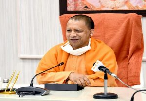 CM Adityanath launches 'Udyam Sarathi' for youth to explore self-employment opportunities