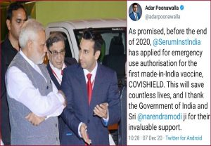 SII CEO Poonawalla thanks PM Modi for his invaluable support after seeking emergency authorisation of its COVID vaccine