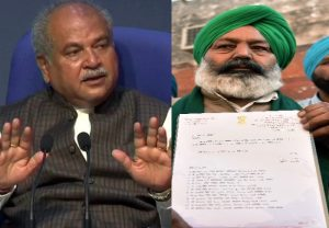 Farmers should leave agitation and take the path of discussion: Agriculture minister Narendra Singh Tomar