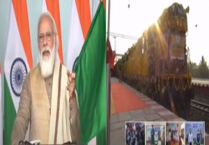 Kisan Rail is a big step towards empowering farmers and increasing their income: PM Modi