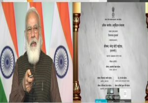 'Swasthya hi sampada hai', the year 2020 has taught us this well: PM Modi   TOP POINTS