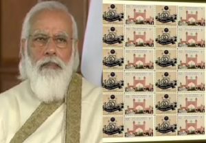 AMU centenary celebrations: PM Modi releases postal stamp via video conferencing