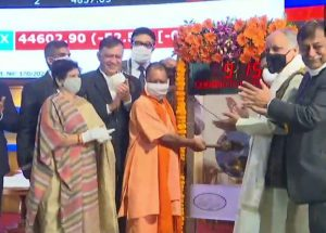 UP CM Yogi Adityanath attends historic listing of LMC bond at BSE