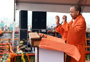 CM Yogi launches Kisan Kalyan Mission, says it will double farmers income in state (VIDEO)