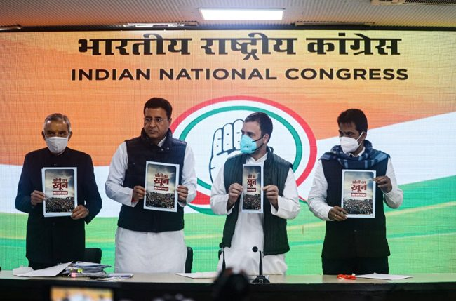 Farm laws designed to destroy Indian agriculture', says Rahul; releases booklet 'Kheti ka khoon'