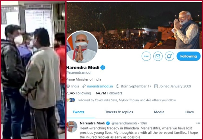 Ten newborn babies die in fire at Bhandara district hospital; PM Modi says 'Heart-wrenching tragedy'